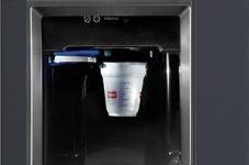Vending_machine_coffee_Necta_13.jpg